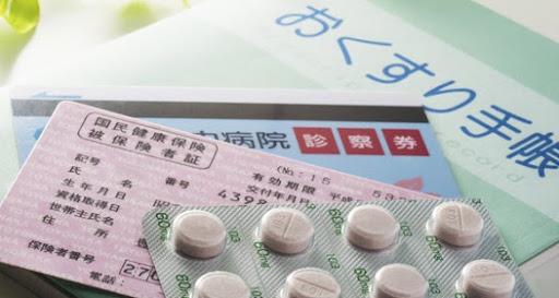 Asuransi Kesehatan dan Sistem Perawatan Kesehatan Jepang